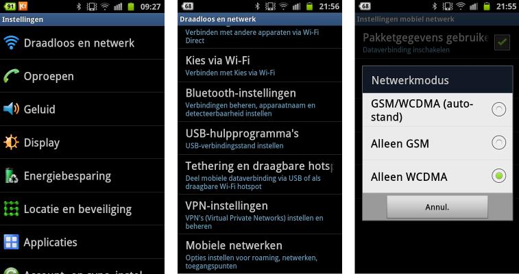Alleen CDMA UMTS Samsung Galaxy S2