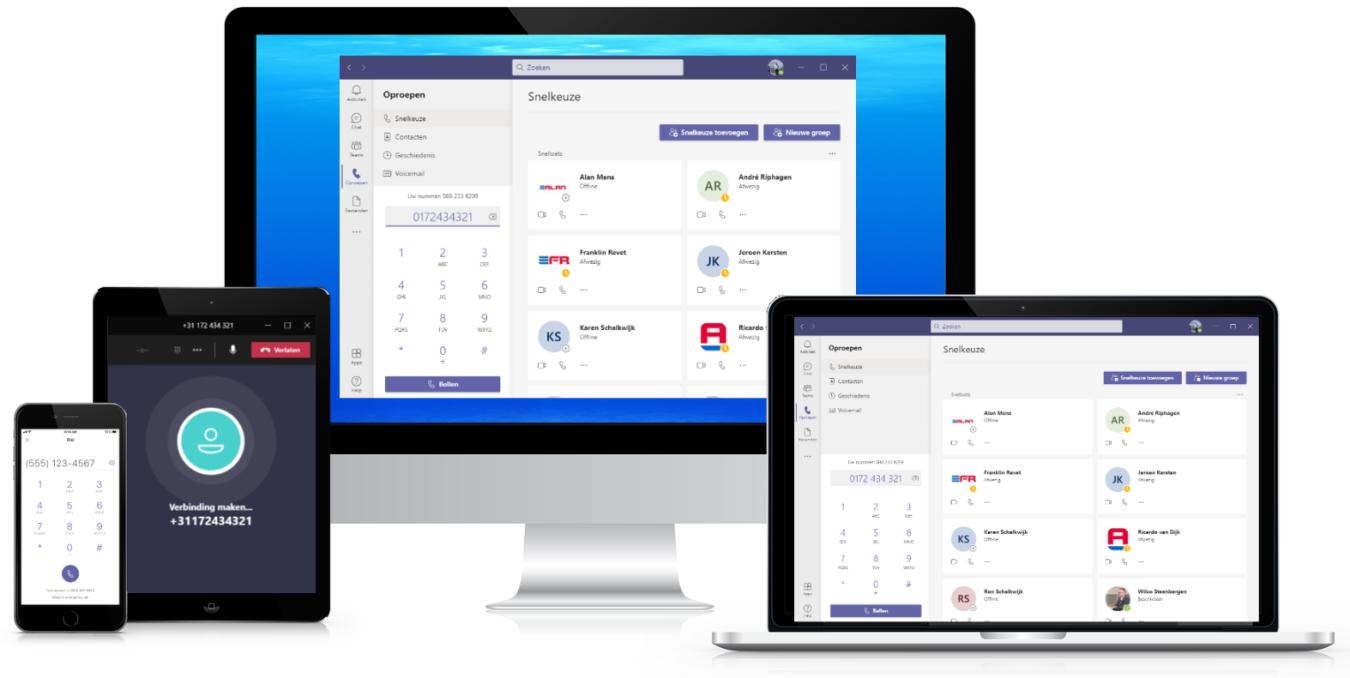 Adfocom is Gold Partner van Swyx
